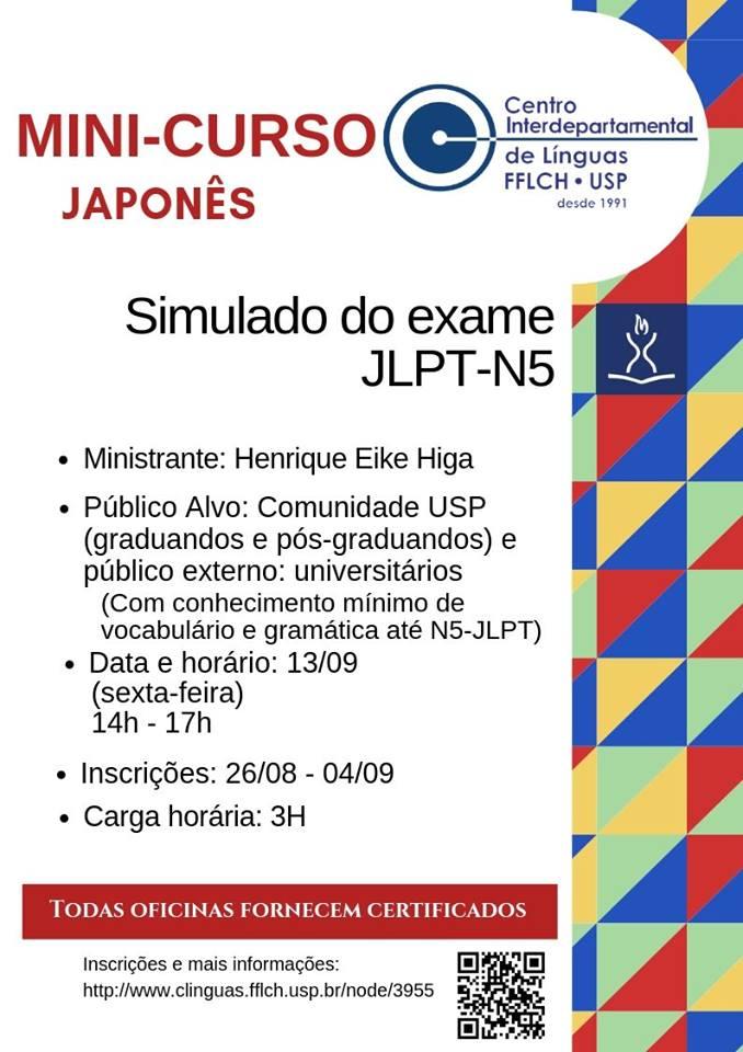 ISEP - Instituto Superior de Engenharia do Porto